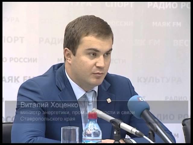 Что ждет промышленность Ставрополья