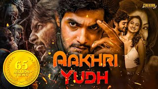 Aakhri Yudh Latest Tollywood Dubbed Action Full Movie | Telugu Full Movies | Aadi | Namitha Pramod
