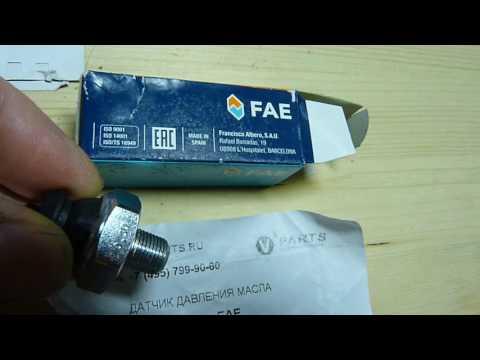 FAE 11610, Suzuki Liana, Датчик давления масла