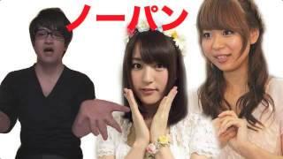 getlinkyoutube.com-井口裕香「ノーパンにしませんか」小松 未可子・石川界人「恥///◯◯◯◯です」