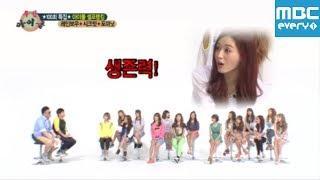 getlinkyoutube.com-주간아이돌 - 100회 레인보우 포미닛 시크릿이 말하는 서로의 장점//Weekly Idol Rainbow 4minute Secret/長點