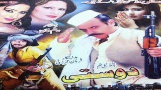 getlinkyoutube.com-Pashto Islahi Telefilm DOSTI - Jahangir Khan, Hussain Swati - Pushto Action Movie