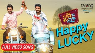 Happy Lucky Title Track | Official Full Video Song | Happy Lucky Odia Film | Sambit, Jyoti - TCP
