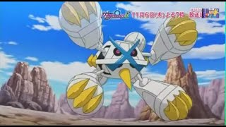 getlinkyoutube.com-Pokémon XY Special: The Strongest Mega Evolution Act II - Mega Metagross