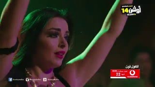 getlinkyoutube.com-احمد شيبة - اه لو لعبت يا زهر - و الراقصة الا كوشنير من  فيلم اوشن 14 (فيديو كليب)
