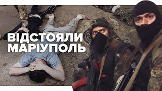 getlinkyoutube.com-Батальйон «Азов». Бій за Маріуполь (13 червня)