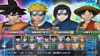 Battle Stadium D.O.N All Characters [PS2]