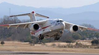 getlinkyoutube.com-次期主力輸送機「C2」公開 圧倒的な航続距離と輸送力