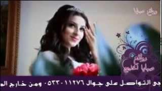getlinkyoutube.com-زفة وداعية خروج العروس # منى امرشا مع القصيده