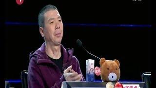 笑傲江湖第一季第八期King of Comedy Season 1 EP 8:台湾喜剧演员登台挑战 史上最灵活胖子演绎搞笑功夫