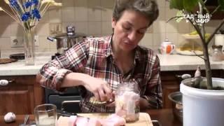 Как приготовить домашнее сало с чесноком.