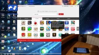 L'Appstore gratuit sans Jailbreak pour tout iDevice | App Store free without jailbreak