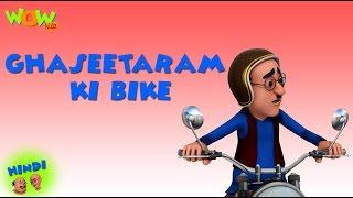 Ghaseetaram Ki Bike- Motu Patlu in Hindi WITH ENGLISH, SPANISH & FRENCH SUBTITLES width=