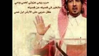 getlinkyoutube.com-شيلة حرب الحريبه -عبدالله بن وسيمه- أداء؛ تركي النجلاوي