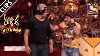 DJ Krushna Meets Sudesh At A Night Club   Comedy Circus Ka Naya Daur width=