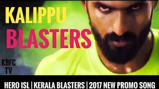 Hero ISL | Kerala Blasters | 2017 New Promo Song