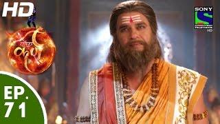 Suryaputra Karn - सूर्यपुत्र कर्ण - Episode 71 - 9th October, 2015