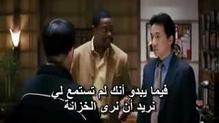 getlinkyoutube.com-مقطع مضحك من فلم جاكي شان وكريس تاكر+مترجم