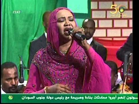 انا سودانى غناء اسرار بابكر