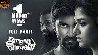 Imaikkaa Nodigal Full HD Movie | Atharvaa, Nayanthara, Anurag Kashyap, Raashi Khanna, Ramesh Thilak width=