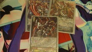 getlinkyoutube.com-Cardfight! Vanguard: Chaos Link Joker Deck Profile!