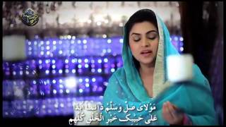 getlinkyoutube.com-Moula Ya SA Urdu Islamic Song.