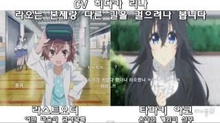 getlinkyoutube.com-[티비플] 애니 속 반전성우 TOP 15