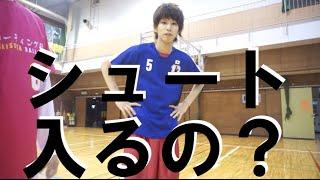 getlinkyoutube.com-【バスケ】オレのシュート力を見せてやろう Genious Player Hajime