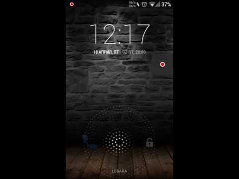 Lock Screen Mahdi ROM SGSA GT I9070