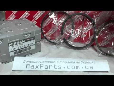 120338j100 12033-8j100 Кольца поршневые стандартные Nissan Pathfinder оригинал