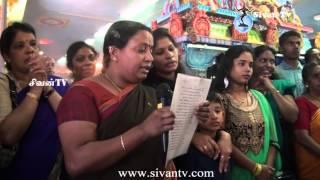 சூரிச் அருள்மிகு சிவன் கோவில் புரட்டாதிச் சனிவிரதம் 2015