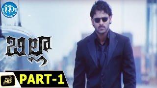 getlinkyoutube.com-Billa Full Movie Part 1 || Prabhas, Anushka, Namitha || Meher Ramesh || Mani Sharma