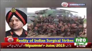Reality of Indian FAKE Surgical Strikes- Myanmar - June, 2015   : SUBSCRIBE !!!!