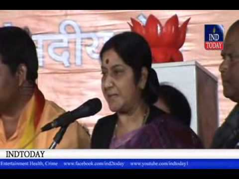 BJP Sushma Swaraj speech on Hyderabad Politics at Jumerat Bazar with Raja Singh