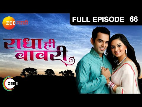 Radha Hee Bawaree - Watch Full Episode 66 of 8th March 2013
