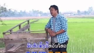 getlinkyoutube.com-ຮັກສາວຄູ Huk sao khou /ກິດາວເພັດ ໜູຫ່ວງ