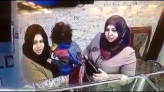 getlinkyoutube.com-أمراة  تسرق زنجيل ذهب  في أحد محلات الصاغة في المنصور بطريقة احترافية