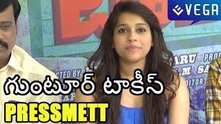 getlinkyoutube.com-Guntur Talkies Movie : PressMeet : Latest Telugu Movie 2015