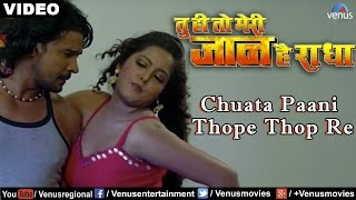 getlinkyoutube.com-Chuata Paani Thope Thop Re - Bhojpuri Hot Song (Tu Hi To Meri Jaan Hain Radha)