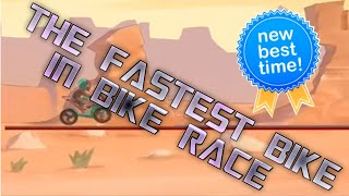 getlinkyoutube.com-Fastest Bike ever seen in Bike race - SPEED HACK/MOD Tournaments Bike (MIX)