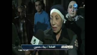 """getlinkyoutube.com-عرب وود l تغطية حصرية ولقاءات مع ليلى علوي والهام شاهين من عزاء الراحلة """"كريمة مختار"""""""