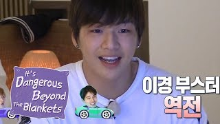 How Can We Stop Kang Daniel?! [It's Dangerous Beyond The Blanket Ep9]