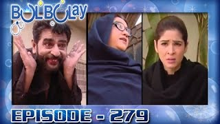 Bulbulay Ep 279 - ARY Digital Drama