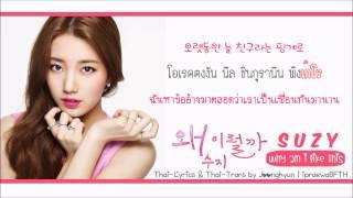 getlinkyoutube.com-[Karaoke-Thaisub] Suzy (Miss A) - Why Am I like This (The Time I Loved You Ost.) by ipraewaBFTH