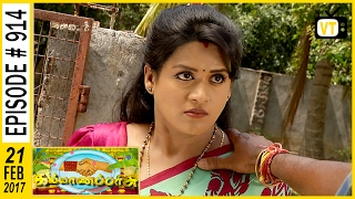 getlinkyoutube.com-Kalyanaparisu - கல்யாணபரிசு - Tamil Serial   Sun TV   Episode 914   21/02/2017
