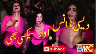 MUJRA - PAKISTANI WEDDING MUJRA 2017