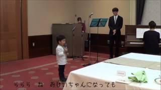getlinkyoutube.com-「ね」 作詞作曲:高橋はゆみ