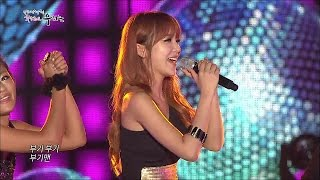 getlinkyoutube.com-【TVPP】Hong Jin Young - Love's Battery + Boogie Man, 홍진영 - 사랑의 배터리 + 부기맨 @ Hope Concert Live