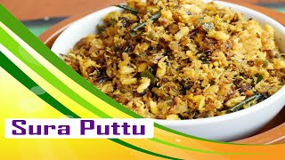 getlinkyoutube.com-Sura (Shark Fish) Puttu recipe in Tamil | சுறா புட்டு
