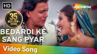 getlinkyoutube.com-Bedardi Ke Sang - Mithun Chakraborty - Kaalia - Dipti Bhatnagar - Bollywood Songs - Alka Yagnik